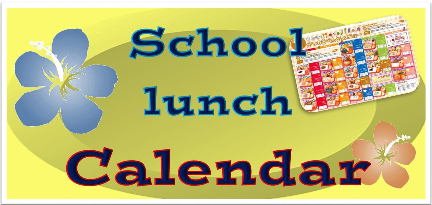 School lunch Calendar